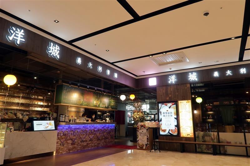 宏匯廣場 洋城義大利餐廳 家庭聚會006.jpg