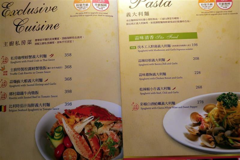 宏匯廣場 洋城義大利餐廳 家庭聚會015.jpg