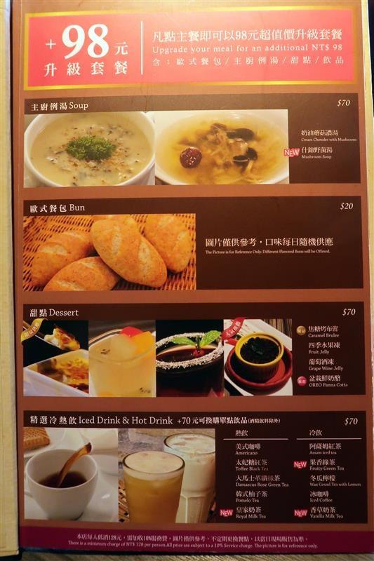 宏匯廣場 洋城義大利餐廳 家庭聚會014.jpg