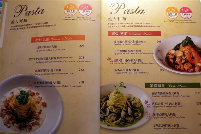 宏匯廣場 洋城義大利餐廳 家庭聚會017.jpg