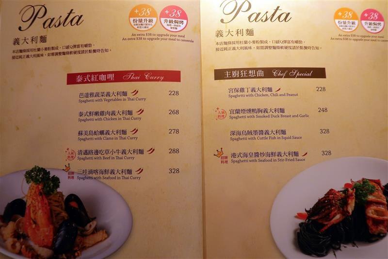 宏匯廣場 洋城義大利餐廳 家庭聚會018.jpg