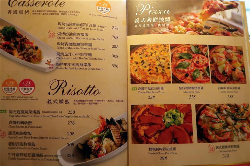 宏匯廣場 洋城義大利餐廳 家庭聚會019.jpg