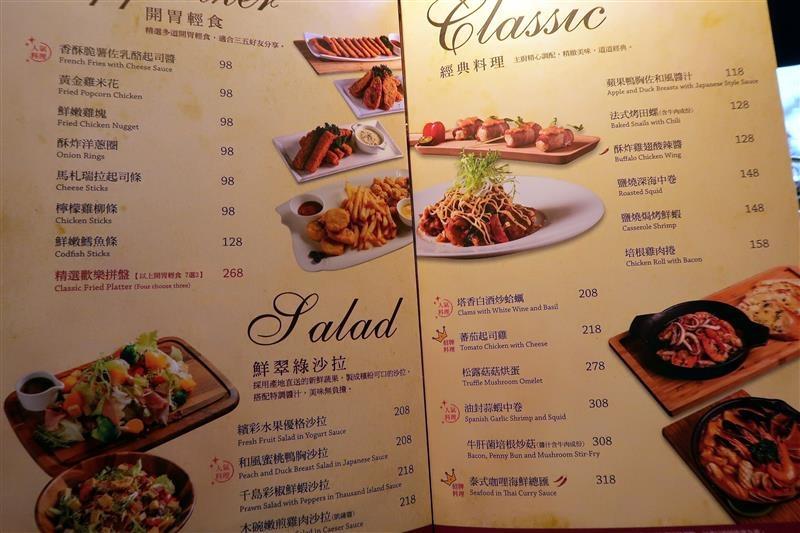 宏匯廣場 洋城義大利餐廳 家庭聚會020.jpg