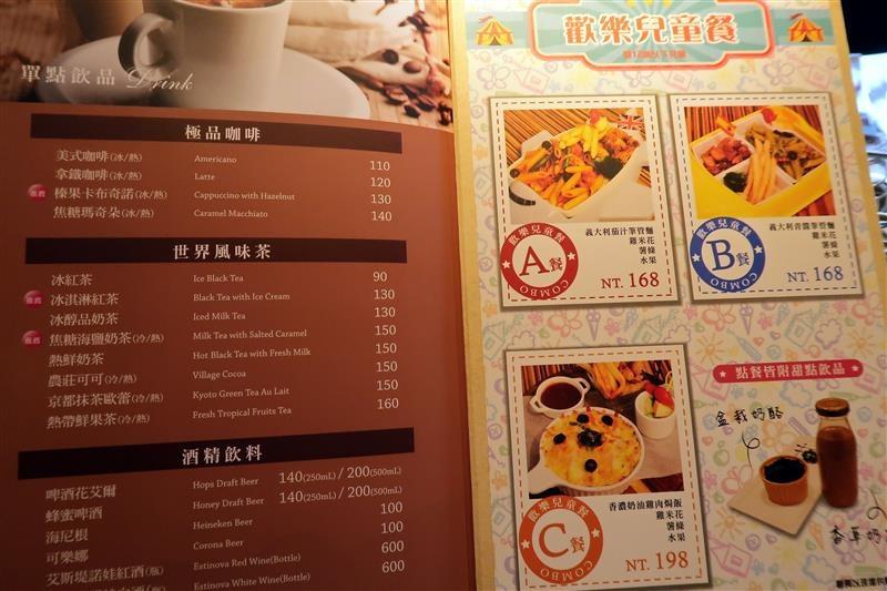 宏匯廣場 洋城義大利餐廳 家庭聚會021.jpg