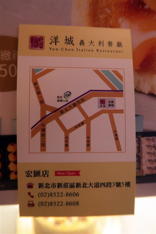 宏匯廣場 洋城義大利餐廳 家庭聚會049.jpg