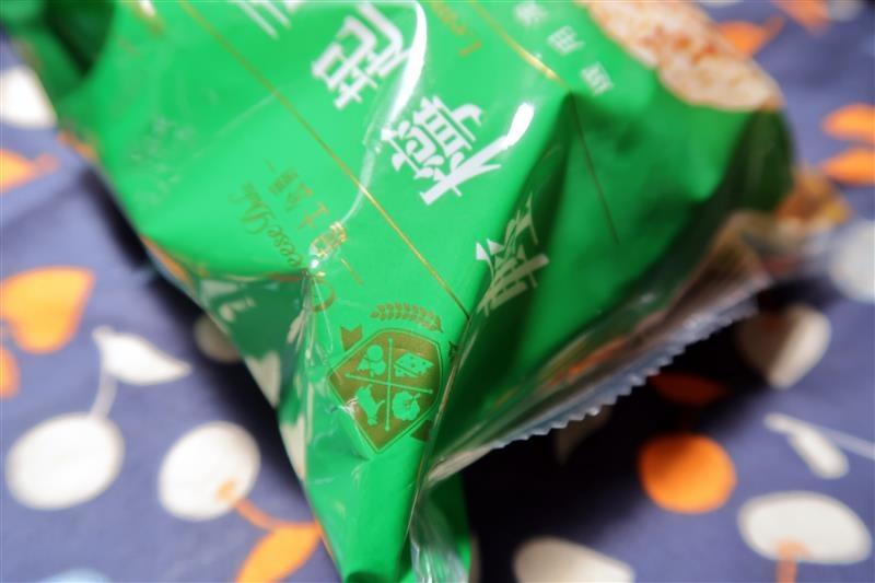 7-11 輕檸起司泡芙  7折003.jpg