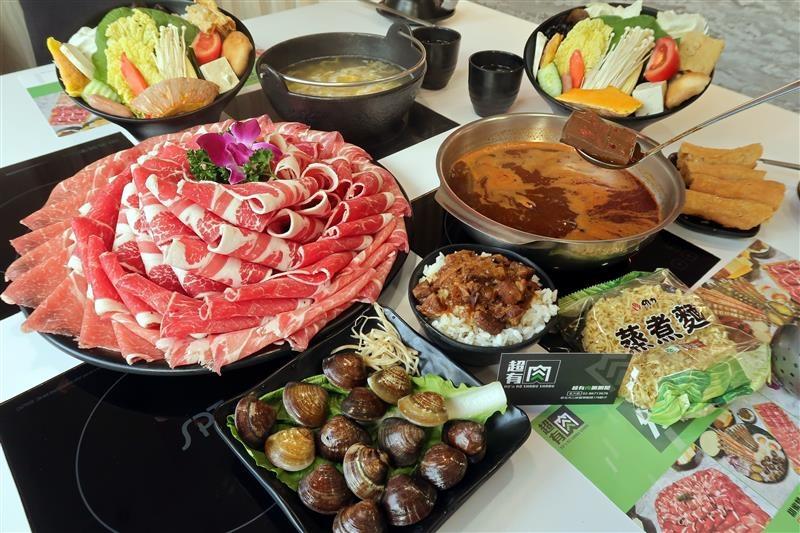 北大火鍋  超有肉刷刷屋 北大店 025.jpg