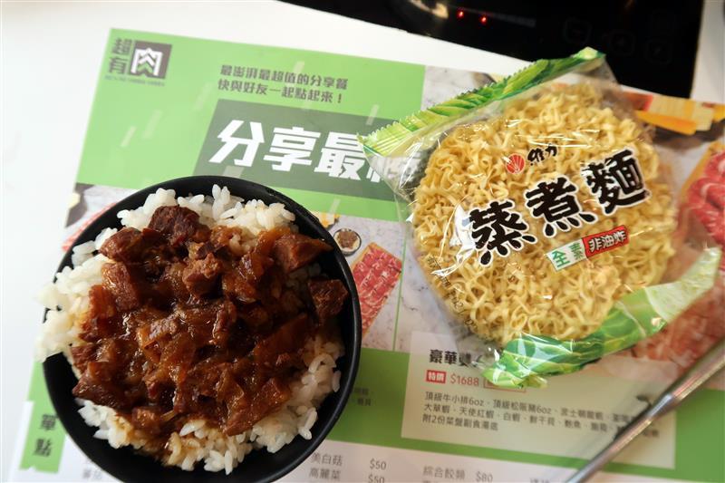 北大火鍋  超有肉刷刷屋 北大店 032.jpg