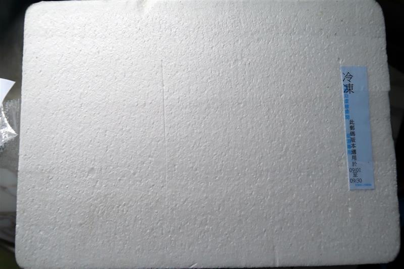 金枕頭榴槤冰棒  五甲木農產 001.jpg