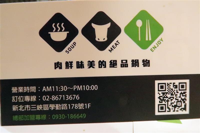 北大火鍋  超有肉刷刷屋 北大店 051.jpg