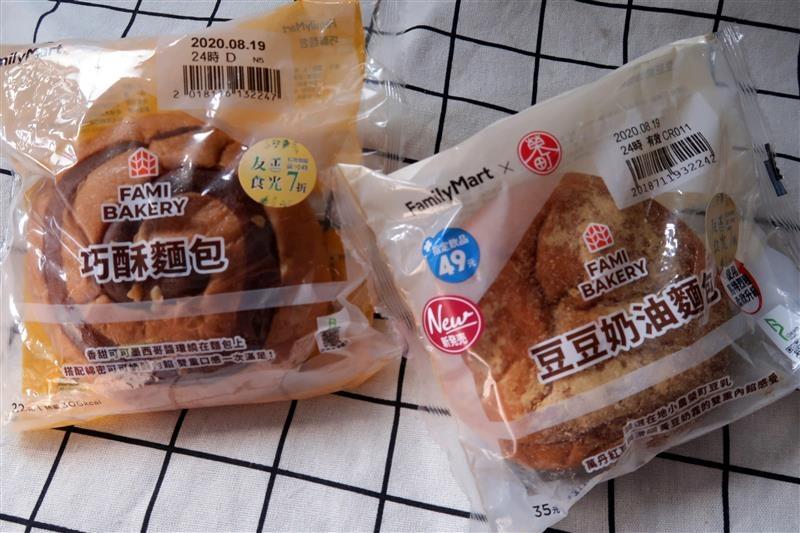全家 七折 檸檬泡芙 雪蟹蟹膏飯糰 001.jpg
