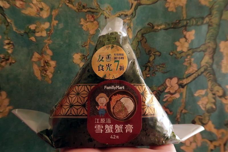 全家 七折 檸檬泡芙 雪蟹蟹膏飯糰 012.jpg