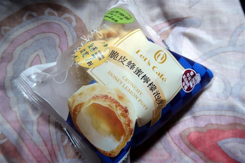 全家 七折 檸檬泡芙 雪蟹蟹膏飯糰 018.jpg