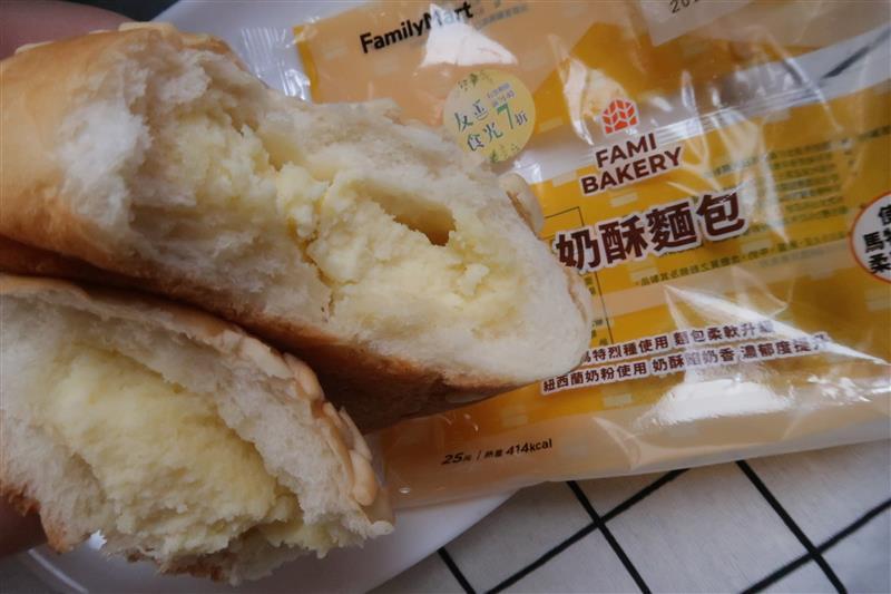全家 鼎泰豐 檸檬鬆餅011.jpg