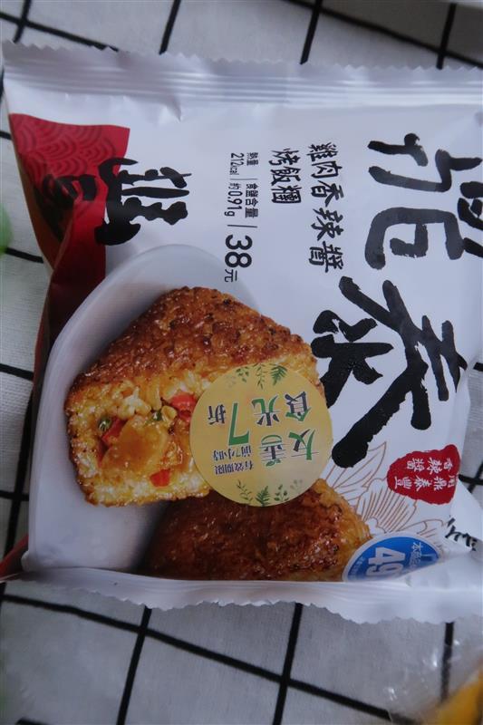 全家 鼎泰豐 檸檬鬆餅012.jpg