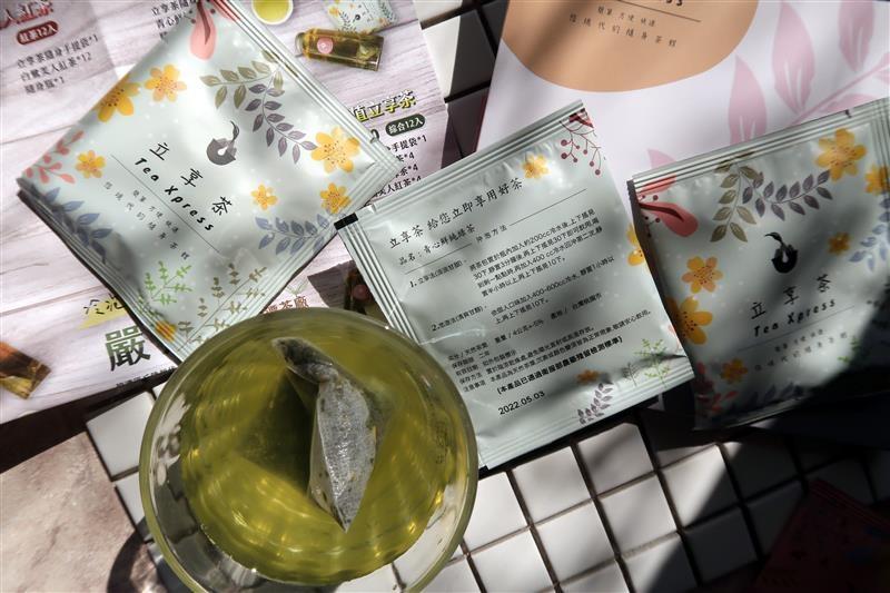 立享茶TeaXpress 冷泡茶   008.jpg