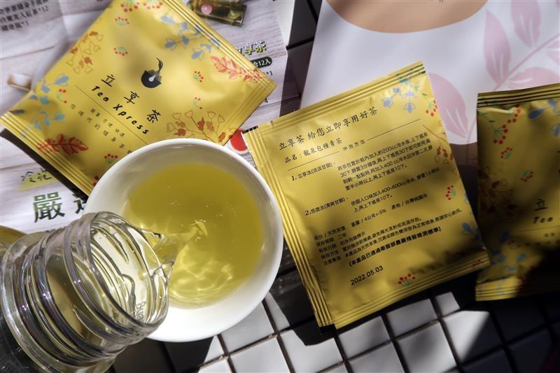 立享茶TeaXpress 冷泡茶   010.jpg