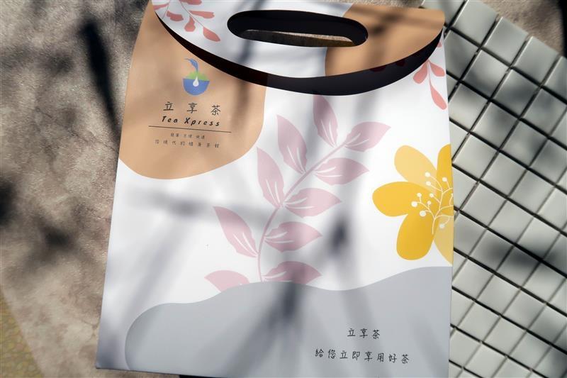 立享茶TeaXpress 冷泡茶  001.jpg