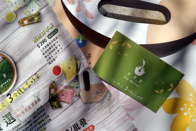 立享茶TeaXpress 冷泡茶   019.jpg