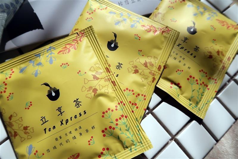 立享茶TeaXpress 冷泡茶  006.jpg