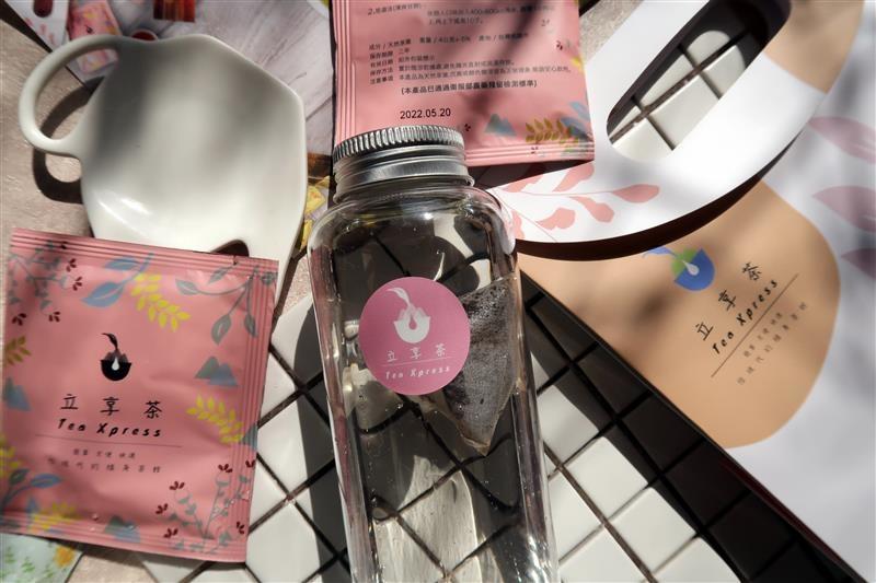 立享茶TeaXpress 冷泡茶  018.jpg