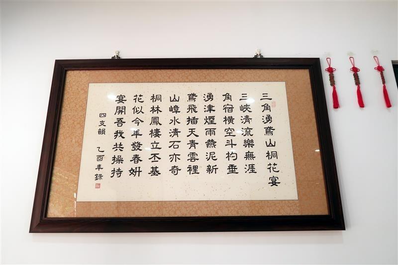 三峽聚餐 拾浩食堂 022.jpg