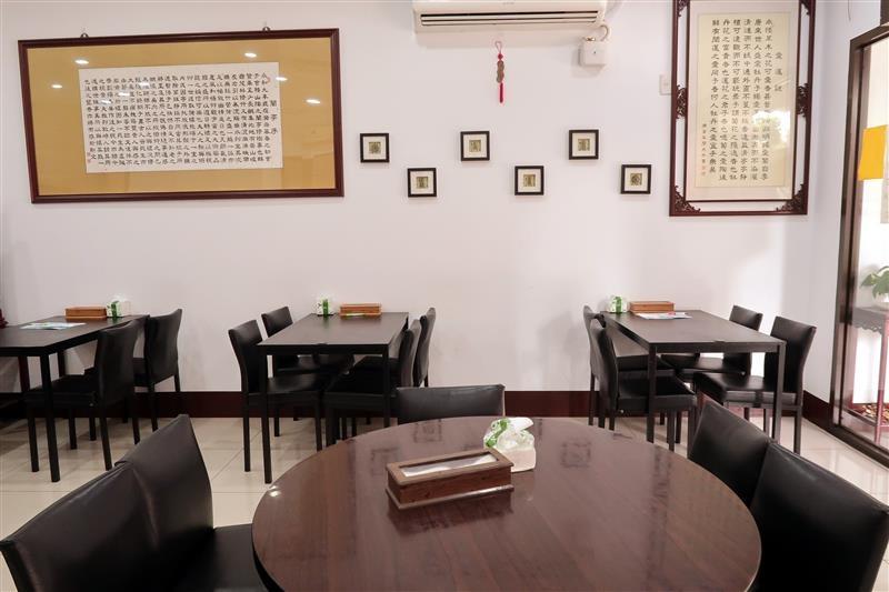 三峽聚餐 拾浩食堂 023.jpg