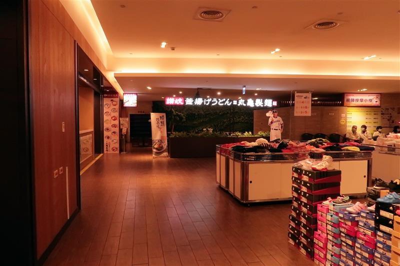 板橋 丸龜製麵 烏龍麵 001.jpg