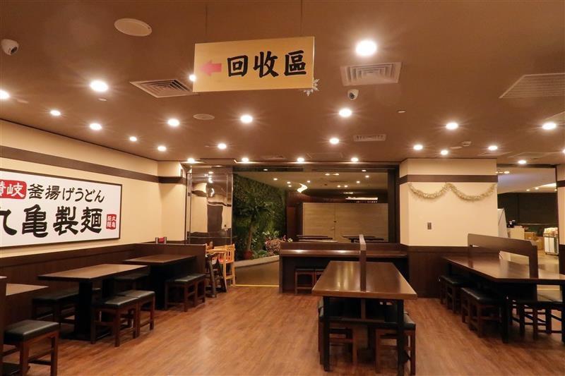 板橋 丸龜製麵 烏龍麵 004.jpg