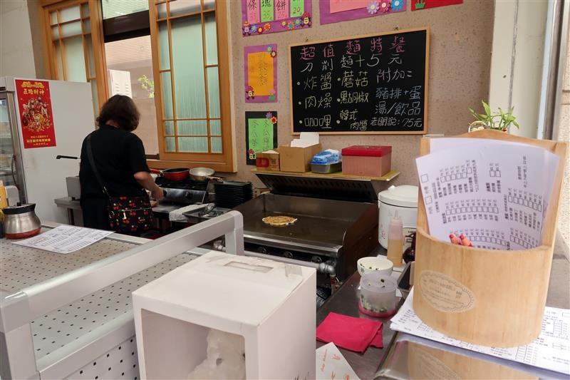 小小的店-複合式餐飲 三峽 001.jpg