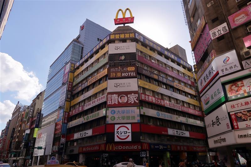 台北車站住宿  旅樂序 001.jpg