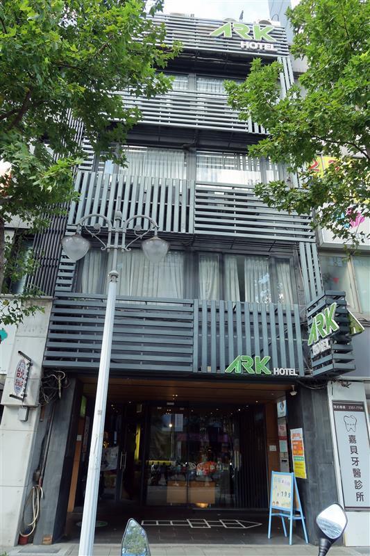 東門住宿  方舟旅店 ARK HOTEL 001.jpg