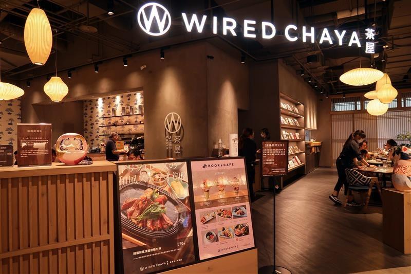 wired chaya茶屋 南港018.jpg