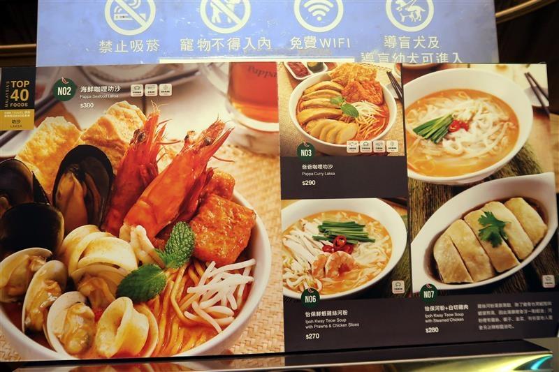 金爸爸 南港 菜單010.jpg