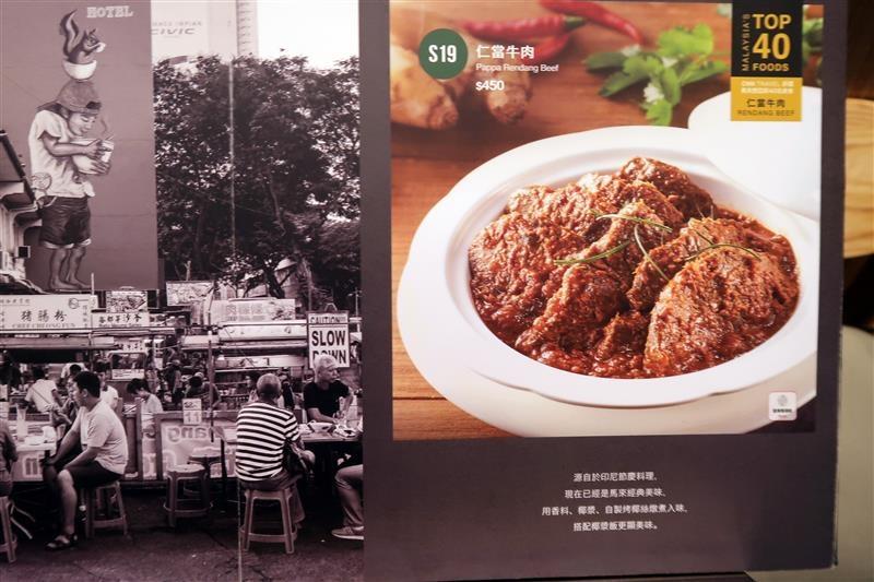 金爸爸 南港 菜單012.jpg