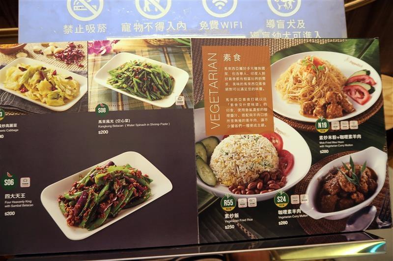 金爸爸 南港 菜單014.jpg