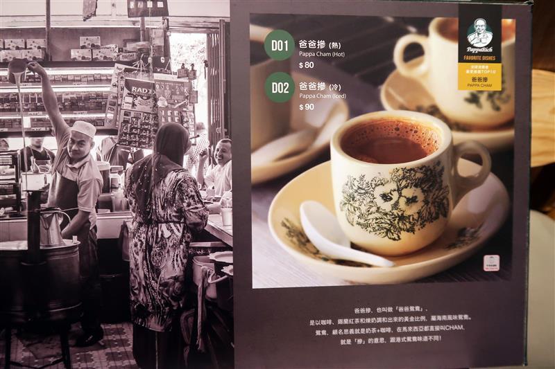 金爸爸 南港 菜單016.jpg