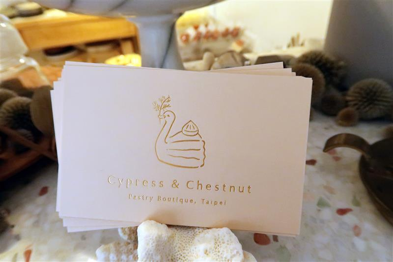 cypress & chestnut 蛋糕 訂位 018.jpg