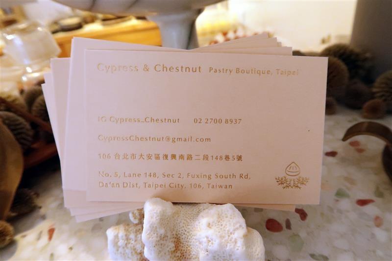 cypress & chestnut 蛋糕 訂位 019.jpg