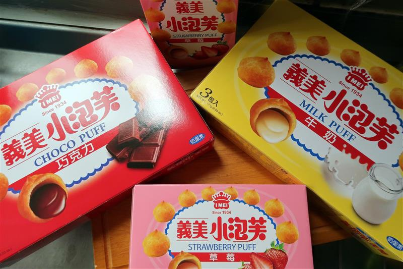 義美小泡芙 口味 量販 便利商店 001.jpg