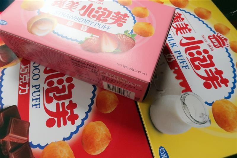 義美小泡芙 口味 量販 便利商店 006.jpg