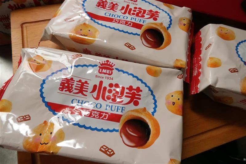 義美小泡芙 口味 量販 便利商店 008.jpg