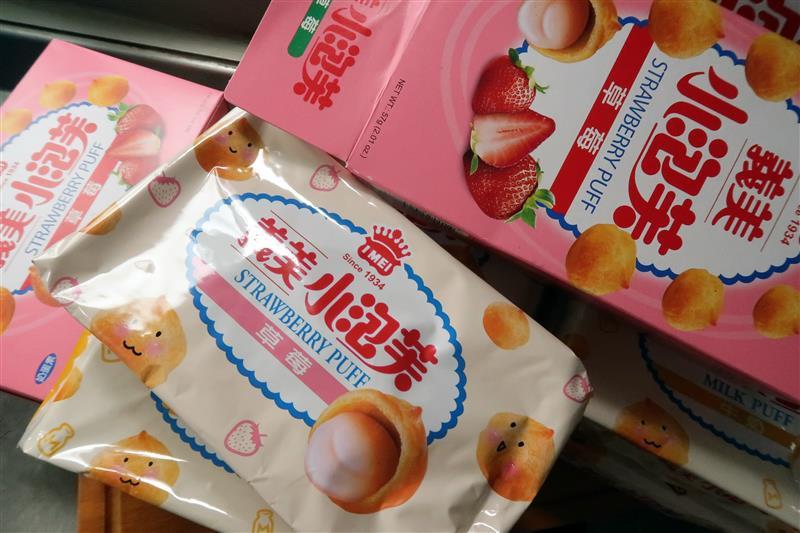 義美小泡芙 口味 量販 便利商店 011.jpg