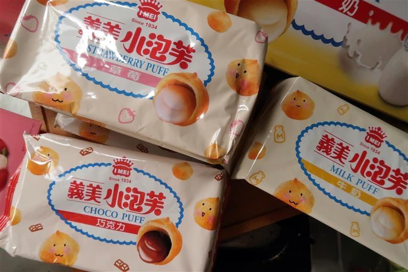 義美小泡芙 口味 量販 便利商店 012.jpg