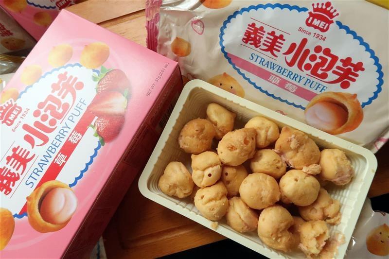 義美小泡芙 口味 量販 便利商店 017.jpg
