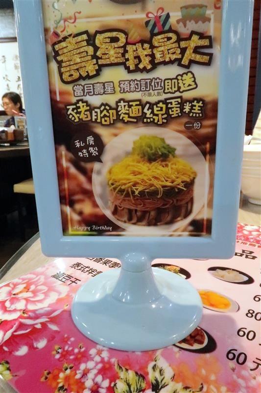 五月雪客家私房珍釀  米其林餐盤015.jpg