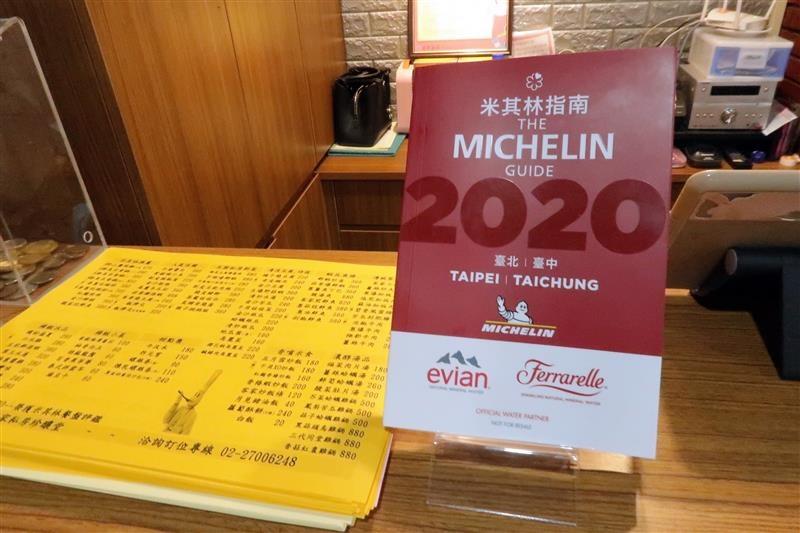 五月雪客家私房珍釀  米其林餐盤055.jpg
