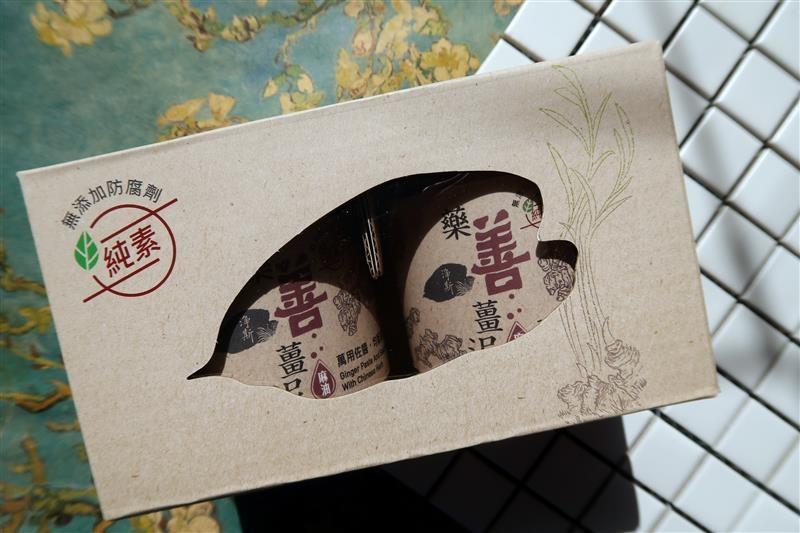 淨斯藥善薑泥 素食拌飯拌麵   002.jpg