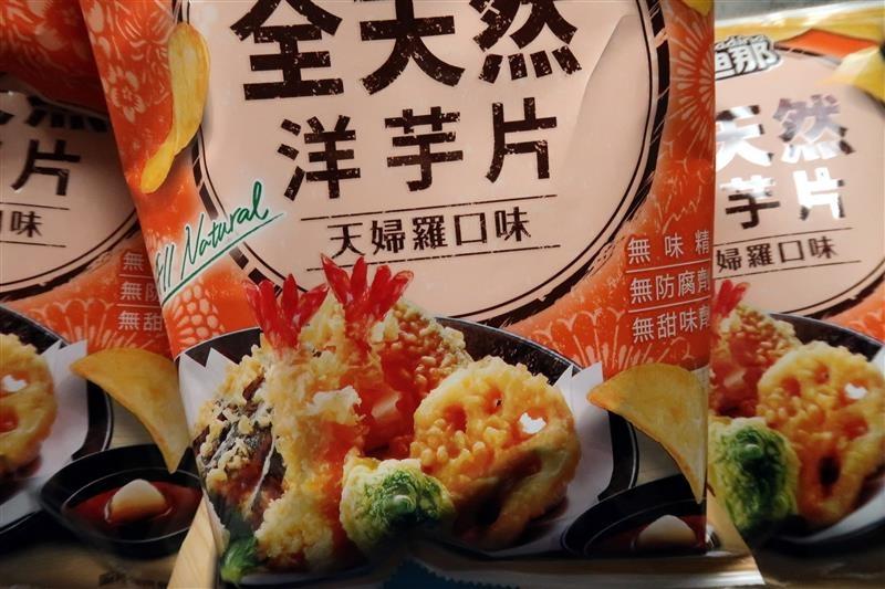 卡迪那全天然洋芋片天婦羅口味  003.jpg