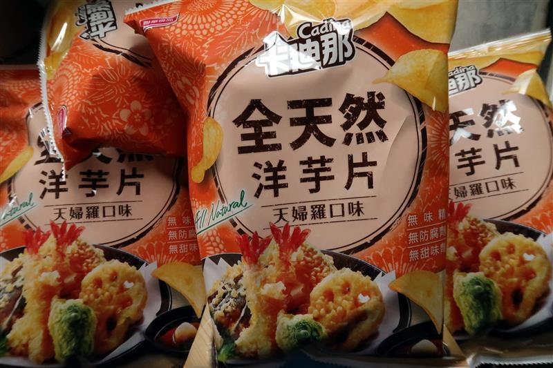 卡迪那全天然洋芋片天婦羅口味  001.jpg